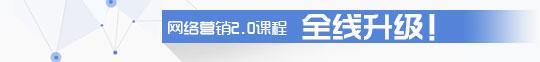北大青鸟官方网站