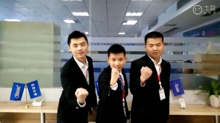 """""""青鸟杯""""团队风采展-武汉宏鹏-小企科技"""