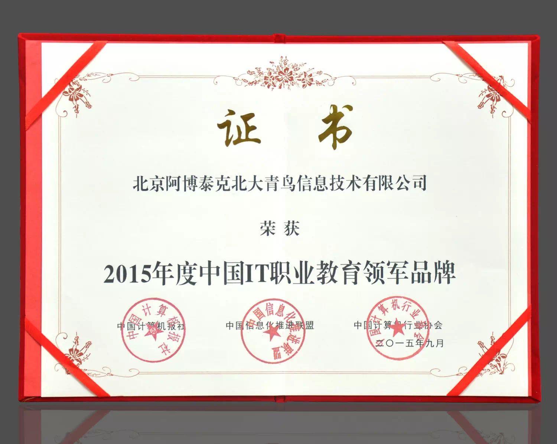 再获殊荣785103099075639952.jpg