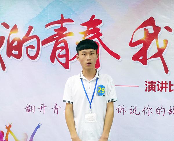 """深圳信狮学校""""我的青春我的梦""""演讲比赛-2t133班初赛风采"""