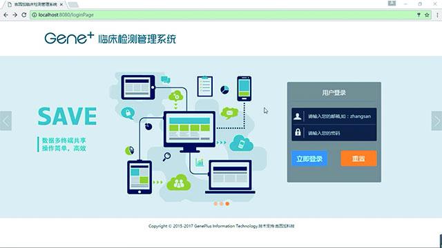 优秀项目展示004——运动购物平台.jpg