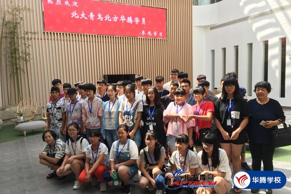 北大青鸟华腾校区,有意义的夏令营活动会多开展,夏令营活动