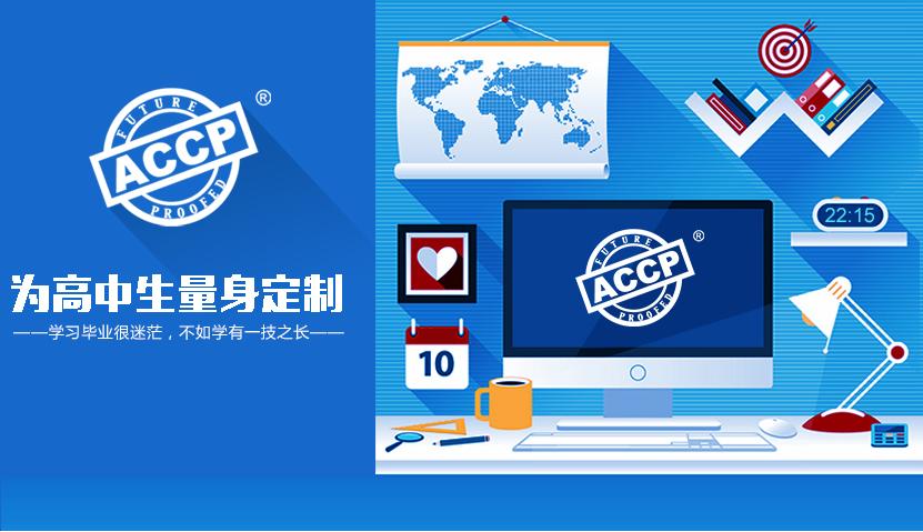 北大青鸟电脑培训学校