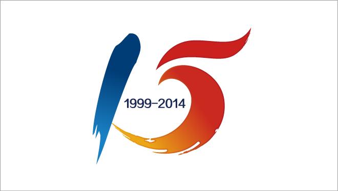 北大青鸟APTECH成立15周年