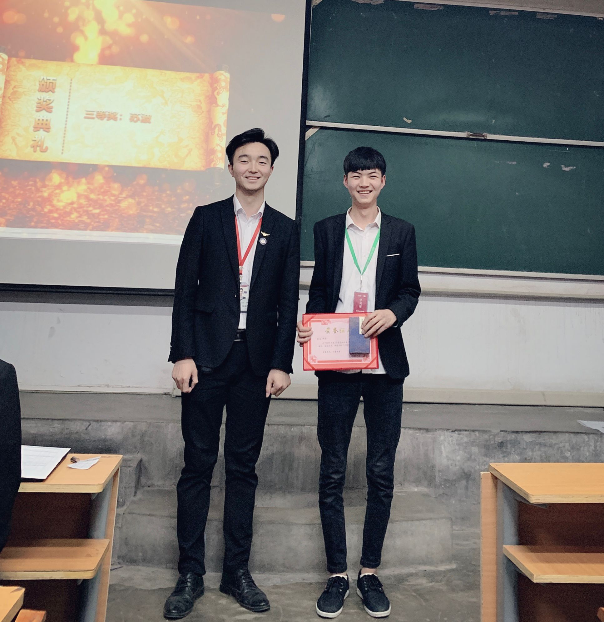 TIM三等奖图片20190508105737.jpg