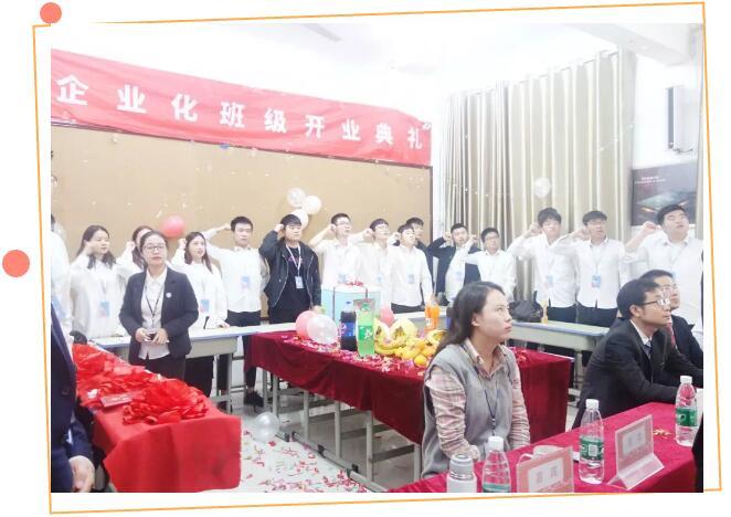 郑州北大青鸟翔天信鸽Y2 95开业典礼